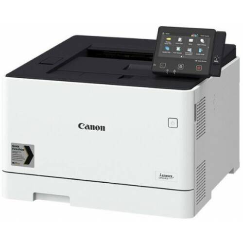 Canon LBP664Cx Színes